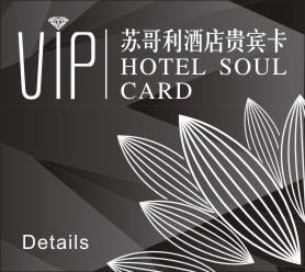 Hotel Soul card