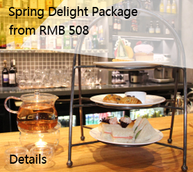 Spring Delight Package