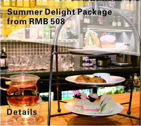 Summer Delight Package